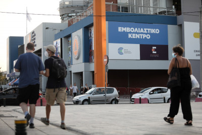 Κορονοϊός Ελλάδα: Εκτοξεύτηκαν τα κρούσματα στα παιδιά
