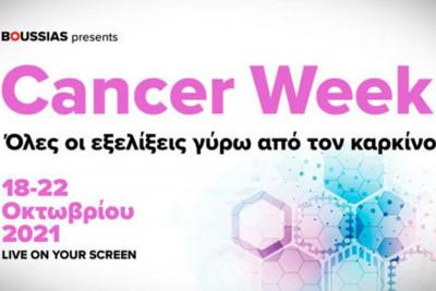 Cancer Week: Όλες οι εξελίξεις γύρω από τον Καρκίνο