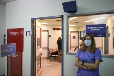 Θεμιστοκλέους: Οι πολίτες έχουν δυνατότητα επιλογής περιοχής εμβολιασμού και επαναπρογραμματισμού των ραντεβού
