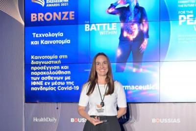 Σημαντική διάκριση για τη Janssen στα Healthcare Business Awards 2021