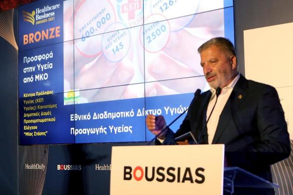 Βράβευση των ΚΕΠ ΥΓΕΙΑΣ του Ελληνικού Διαδημοτικού Δικτύου Υγιών Πόλεων από τα HealthcareBusiness Awards