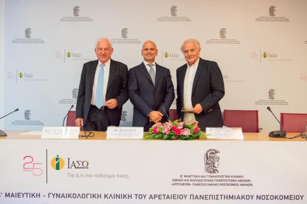 Για πρώτη φορά στην Ελλάδα εκπαίδευση σε πραγματικά χειρουργεία με παράλληλη ζωντανή αναμετάδοση