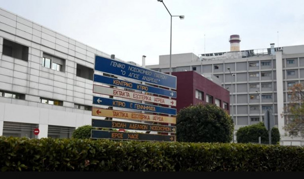 Νοσοκομείο Πάτρας: Απομακρύνθηκε ο παιδίατρος που κατηγορείται για ασέλγεια ανηλίκου με παρέμβαση Πλεύρη