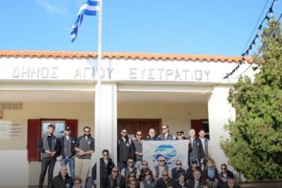 Φθινοπωρινή αποστολή της ΑΜΚΕ Σύμπλευση στον Άγιο Ευστράτιο