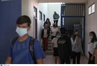 Σχολεία: Προσεχώς νέα εφαρμογή με δεδομένα που αφορούν το testing των παιδιών